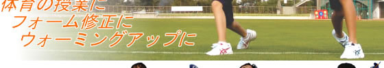 ヴォーテックスフットボール(イメージ)
