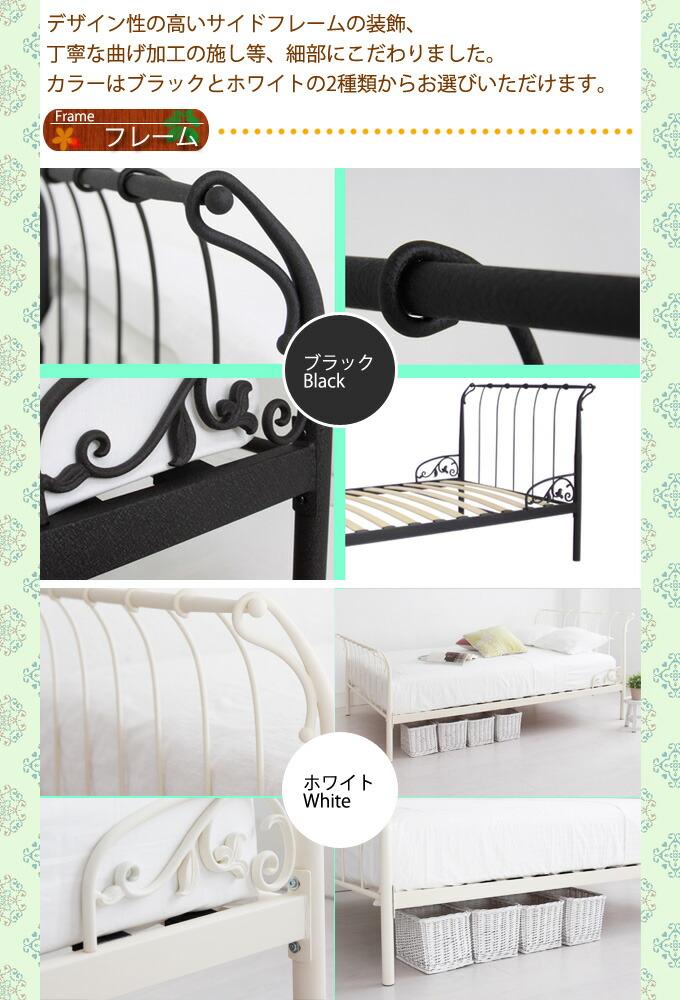 デザイン性の高いベッドフレームは丁寧な曲げ加工を施し細部までこだわりました
