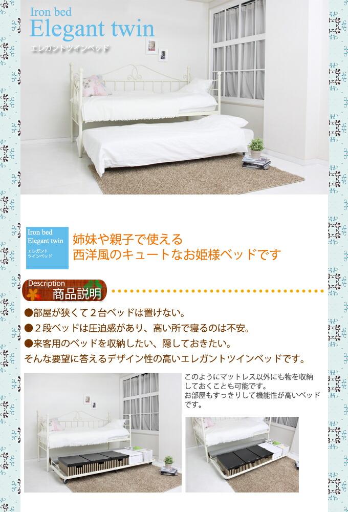 お姫様ベッド・西洋風のキュートでエレガントな姫系ベッドです