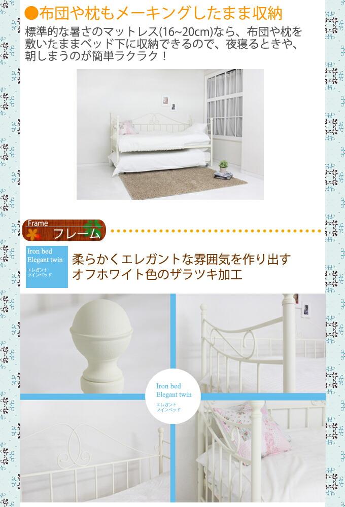 お姫様ベッドでは珍しい2段(2台)ツイン構造のベッドです