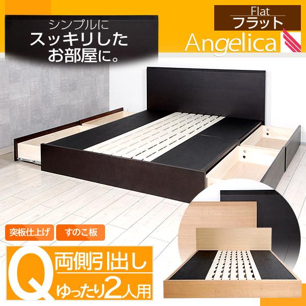 ... ベッド 二人用 2人用ベッド