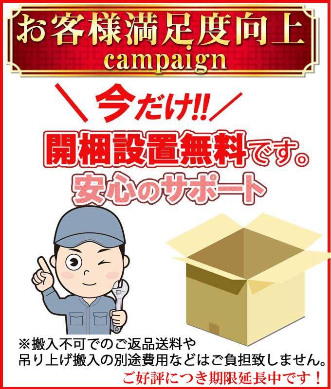 kaikon_nomoney.jpg