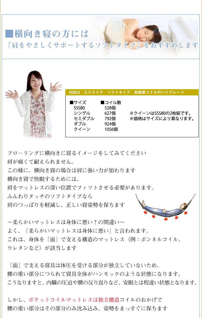 nsrc_7.jpg