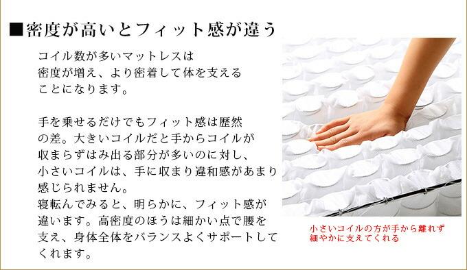 nsrc_hikaku05.jpg