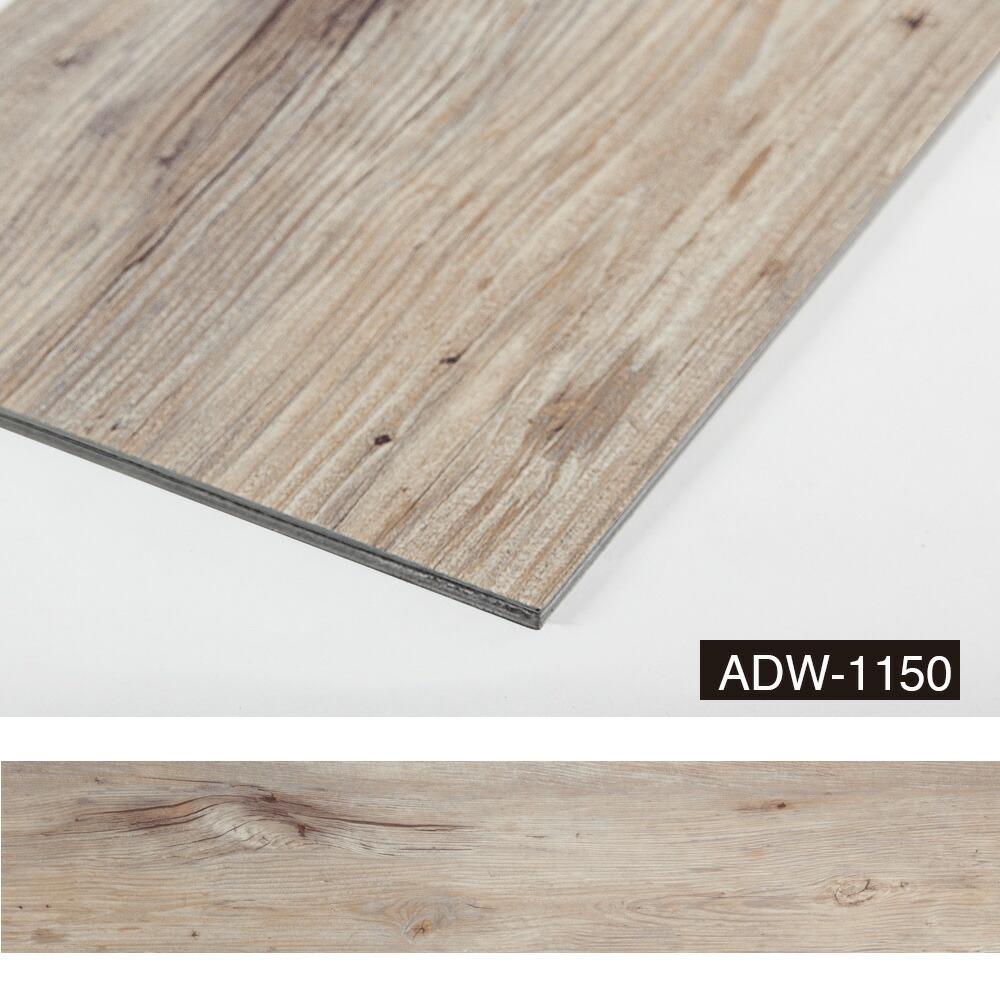 ADW1150