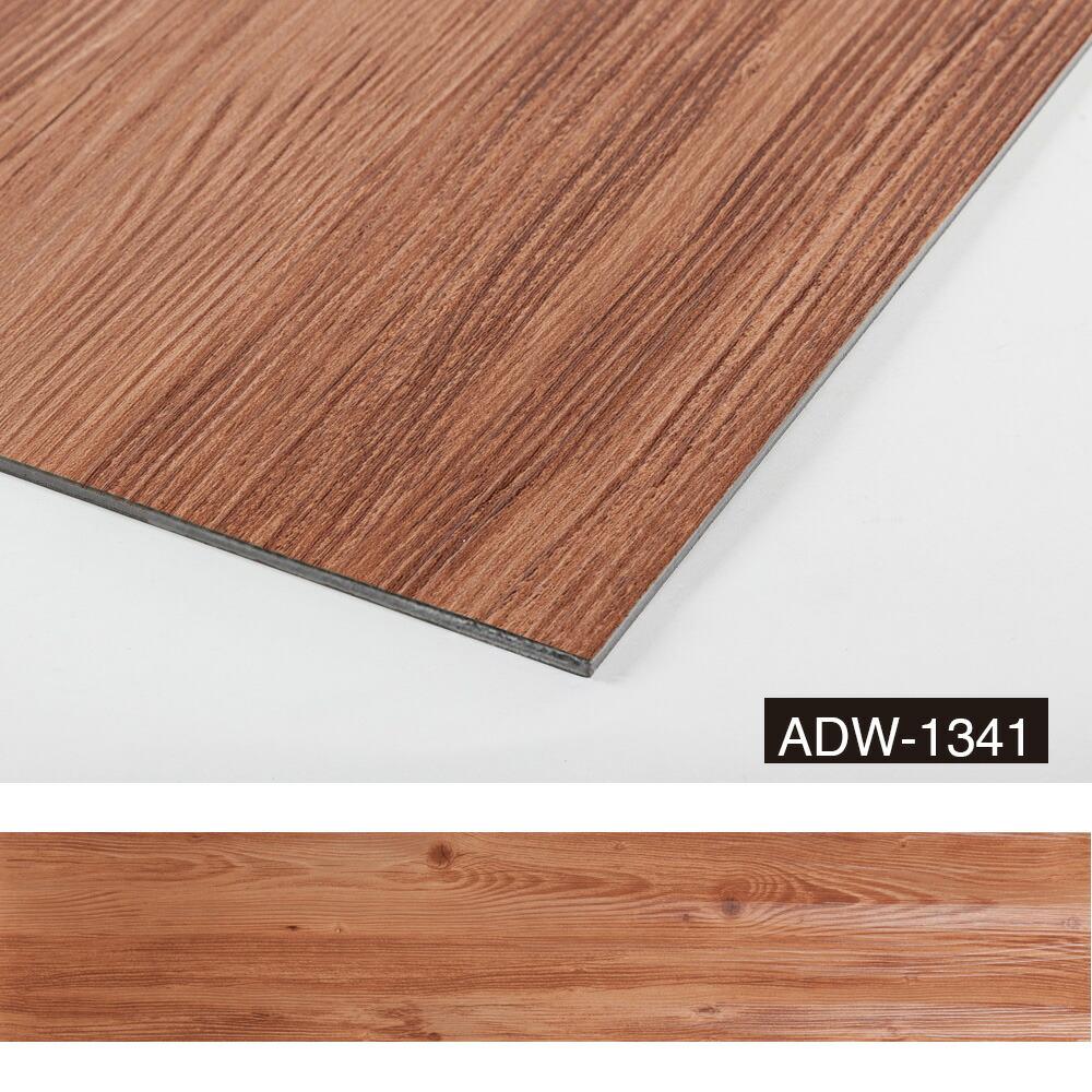 ADW1341