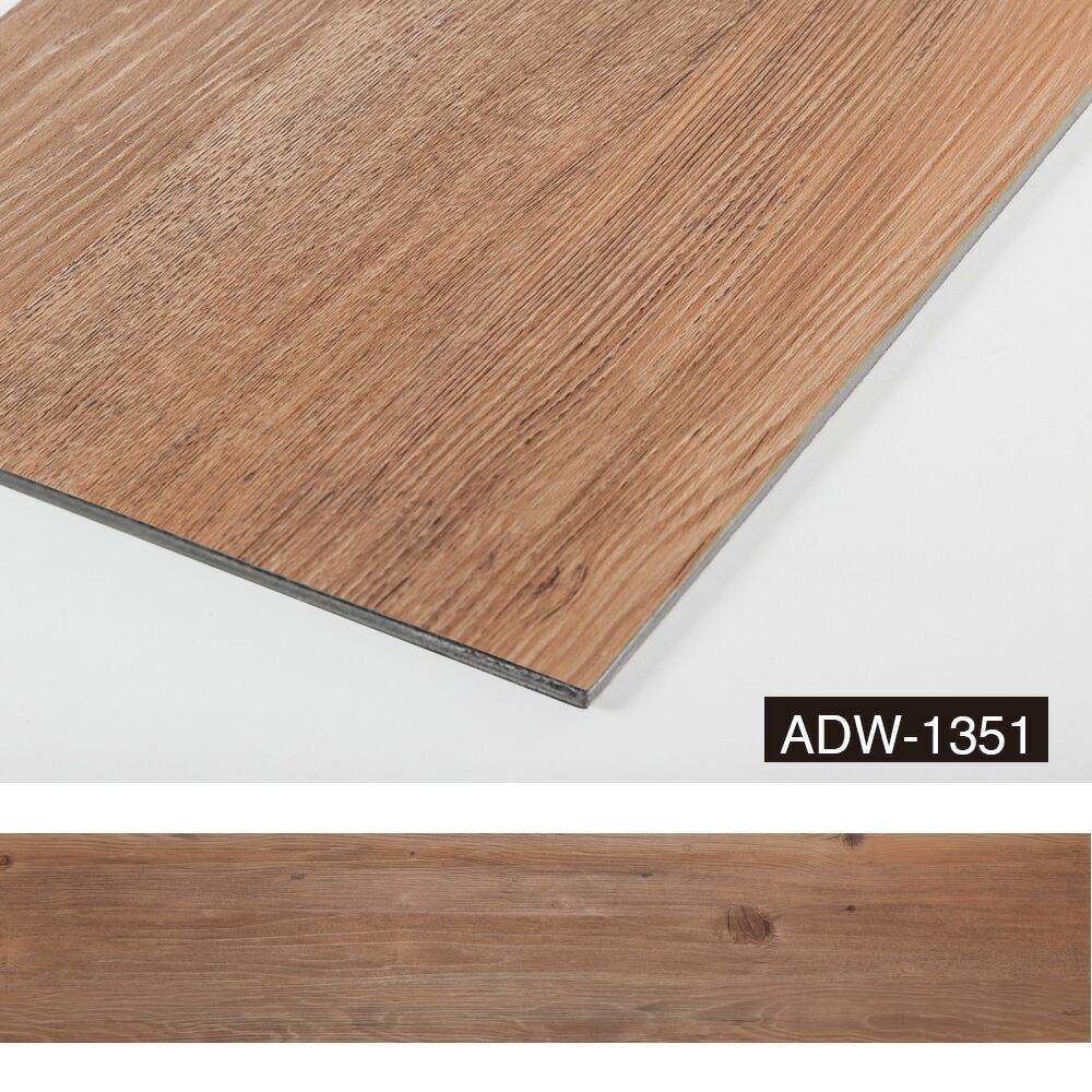 ADW1351