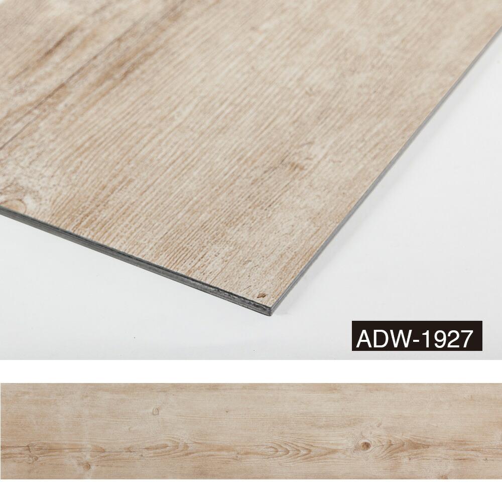 ADW1927