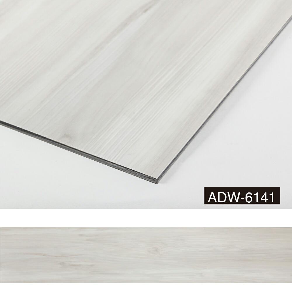 ADW6141