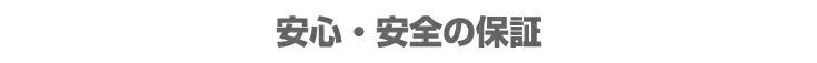 【防水・耐熱】モザイクブリックタイルシール