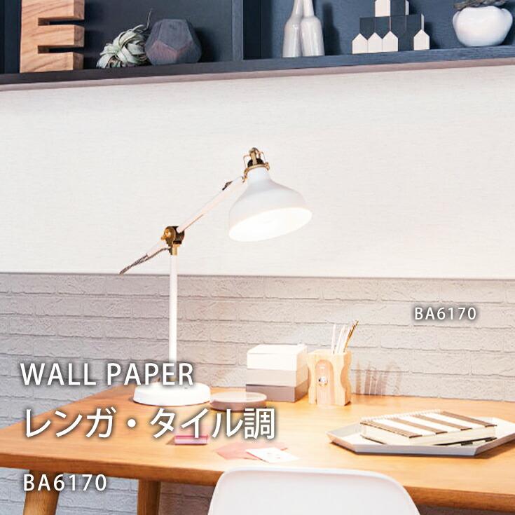 �V���R�[��BIGACE 2016-2018 �̂�Ȃ��ǎ��i�N���X�j