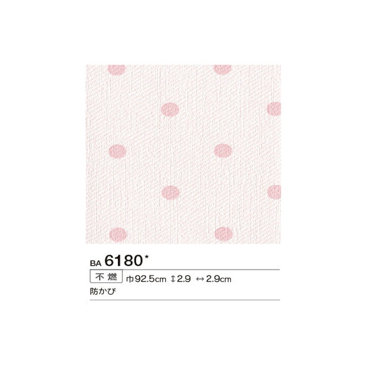 サンゲツFINE1000 2015-2017 のりなし壁紙(クロス)