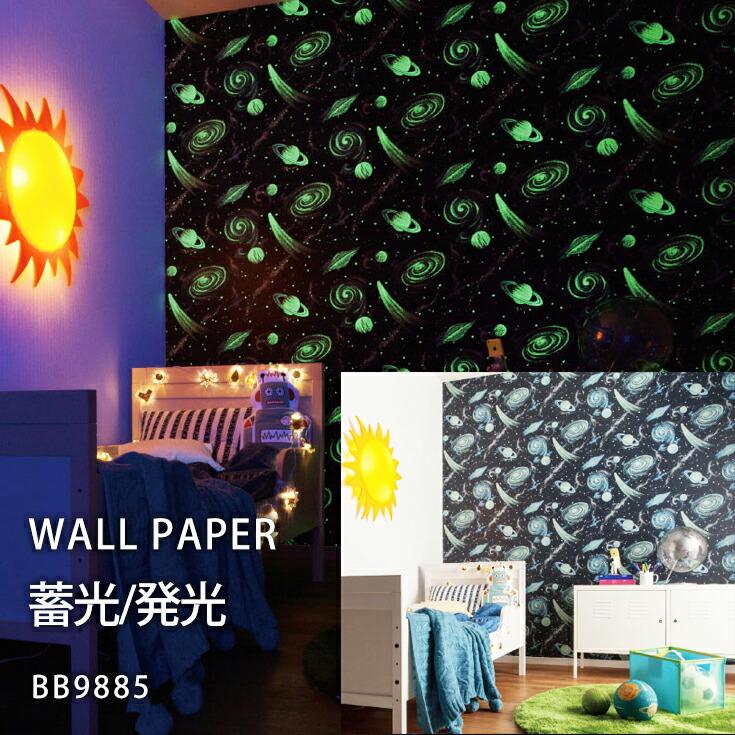 シンコールBEST2015-2017 生のり付き壁紙(クロス)