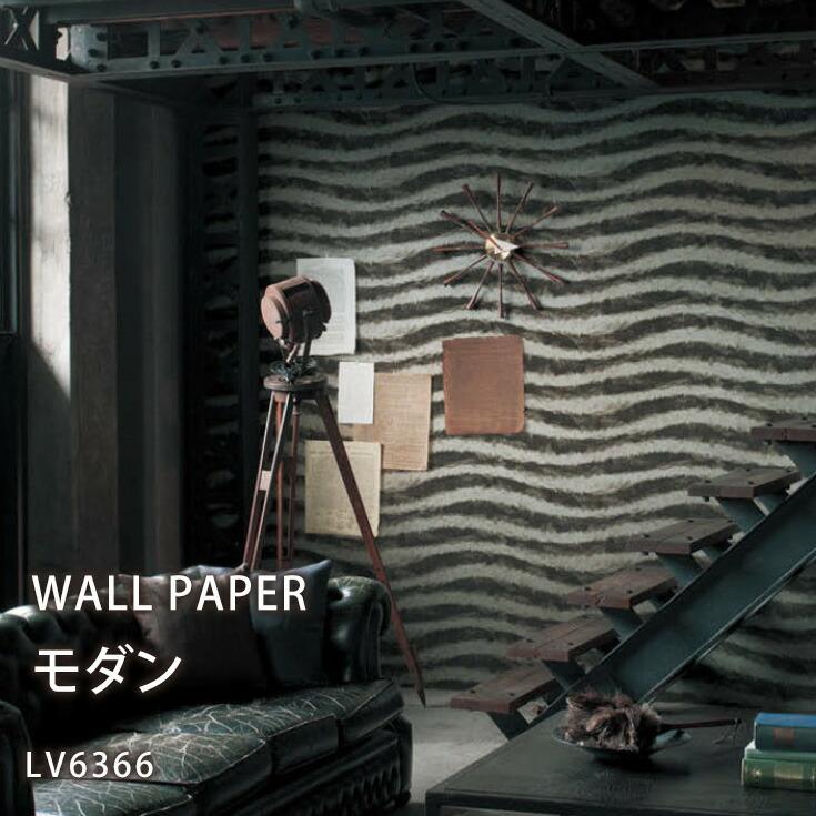 リリカラVwall2015 のりなし壁紙(クロス)