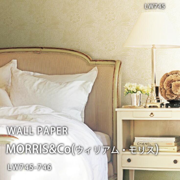 リリカラ 壁紙(クロス) LW745 MORRIS&Co(ウィリアム・モリス) カラーイメージ