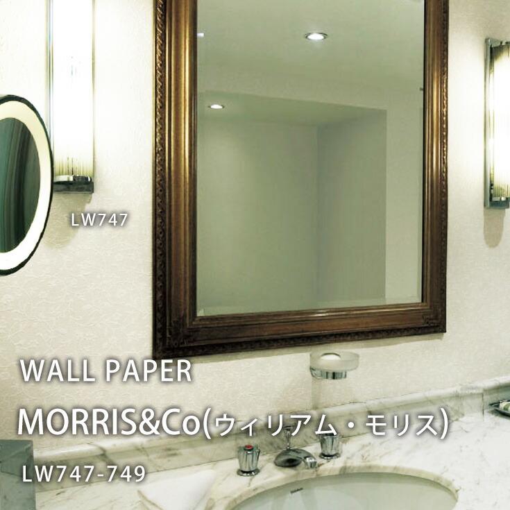 リリカラ 壁紙(クロス) LW747 MORRIS&Co(ウィリアム・モリス) カラーイメージ
