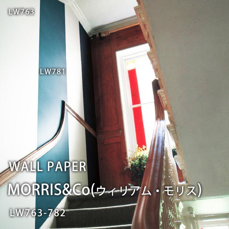 リリカラ WILL 2014-2017 リリカラ 壁紙(クロス) LW761 MORRIS&Co(ウィリアム・モリス) カラーイメージ