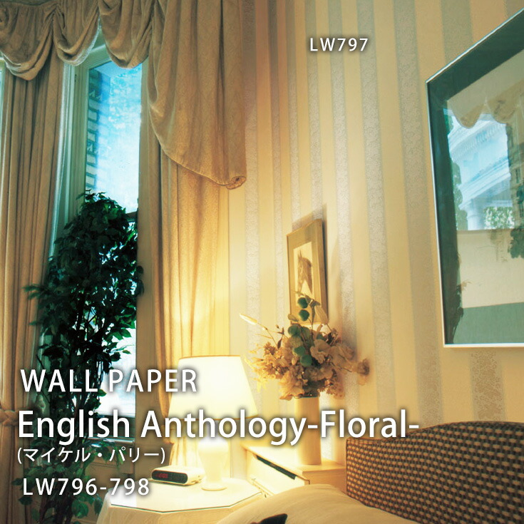 �����J�� WILL 2014-2017 �����J�� �ǎ��i�N���X�j LW796 English Anthology-Floral-(�}�C�P���E�p���[) �J���[�C���[�W