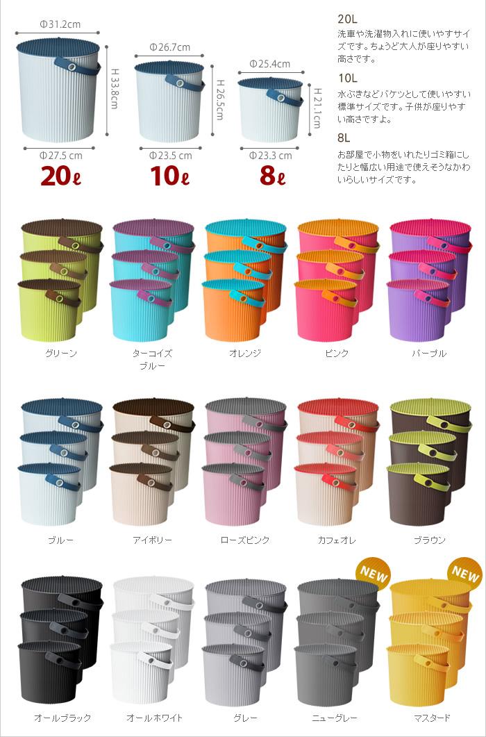 http://image.rakuten.co.jp/roomy/cabinet/zakka/dustbox/1612_omni_r23_c5.jpg