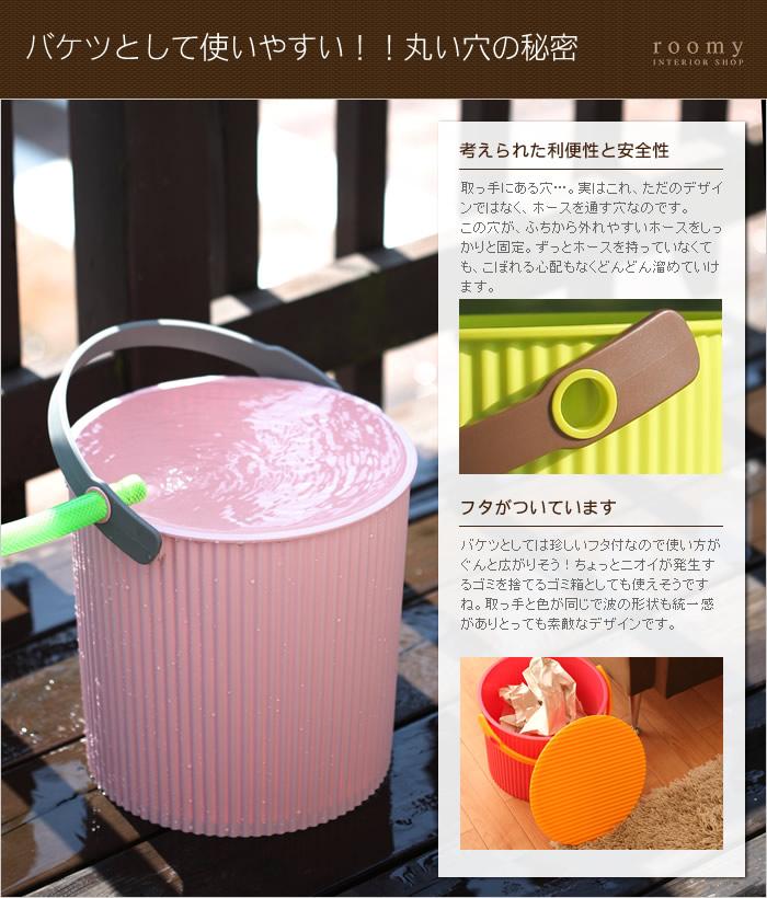 http://image.rakuten.co.jp/roomy/cabinet/zakka/dustbox/omuni_r11_c1.jpg