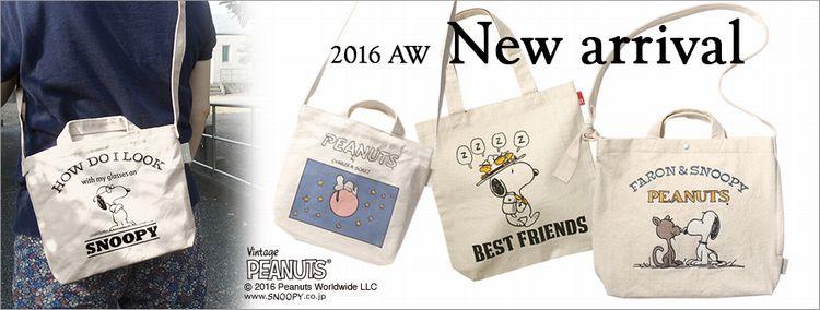peanuts_2016aw