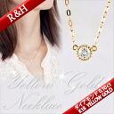 K18 골드 한 알 넥크리스 팬던트 고품질 다이어/18금/ K18 골드(옐로우) 선물/기프트/여성/레이디스/necklace/DIAMOND/선물/시험 세일