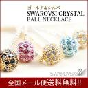 Swarovski-Lady pendant necklace-5 colors.