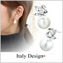 Pearl Earrings, CZ (cubic zirconia) earrings, silver, cute, love at first sight, glitter