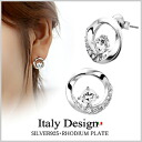 CZ( cue BIC zirconia) pierced earrings, silver, pretty love at first sight pierced earrings, it is dazzled