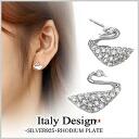 CZ (cubic zirconia) earrings, silver, cute, Pierce at first sight glitter