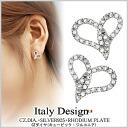 The pierced earrings which have a cute pierced earrings / which 925 CZ diamond (cue BIC zirconia) pierced earrings Lady's Silver925 silver accessories / silver pierced earrings / silver pierced earrings / platinum pierced earrings / diamond pierced earri