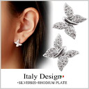 The pierced earrings which have a cute pierced earrings / which 925 pierced earrings silver accessories / silver pierced earrings / silver pierced earrings / platinum pierced earrings / cue BIC zirconia / of the butterfly that CZ diamond (cue BIC zirconi