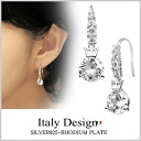 Lady's, silver, pretty love at first sight pierced earrings, it is dazzled