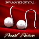 Pearl Earrings women's Swarovski Pearl Silver 925 Platinum finish post daily Jewelry Accessories wedding wedding wedding parties presentation concert party party wedding party pierce reviews general rating 5.0