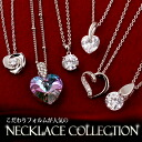 Necklace Bracelet set at your favorite 2-point pick 1,480 Yen! CZ diamond Silver925 pendant necklace + CZ diamonds bracelet set