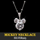 Mickey diamond necklace necklaces one grain, Mickey pendant, diamond necklace, silver necklace, diamond necklace, Silver 925 necklace, ladies necklace, presents, gift, Mickey pendant