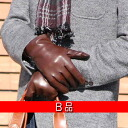 B products made in Italy men's leather gloves and gloves plain leather gloves [cashmere liner: CIRO LEPRE lepre white mens gloves 1120 C-men-No.1