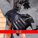 B products made in Italy mens threeline leather gloves leather gloves [cashmere liner: CIRO LEPRE lepre Shiro 3 CFC-men-No. 1