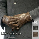 Men leather gloves イントレチャートレザーグローブ <wool liner made in Italy>1116w-m LEPRE Cabinet Intelligence and Research Office レプレシロ