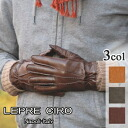 <> made in Italy men's leather wrist knit with leather gloves [wool liner: LE555-m LEPRE CIRO lepre Ciro