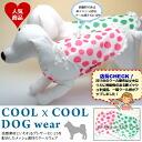 ランダムドットキャミソール tank top dress [small dog-dog clothing for dogs medium] dog クークチュール cool×cool dog were on the brink do power-saving gift