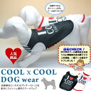 アイラブクー tank top [small dog-dog clothing for dogs medium] dog クークチュール cool×cool クークチュール cool dogs were on the brink do power-saving gift 10P01Feb14