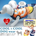 Whale tank top [small dog-dog clothing for dogs medium] dog クークチュール cool×cool クークチュール cool dogs were on the brink do power-saving gift