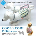 Multi-horizontal stripes Malin [dog clothes for small dog - medium size dogs] クークチュール cool X cool クークチュールクール dog dogware chilly economy in power consumption gift 10P01Feb14