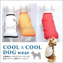 COOL tank top dress [small dog-dog clothing for dogs medium] Cook school cool×cool dog dog were on the brink do power-saving gift 10P30Nov14