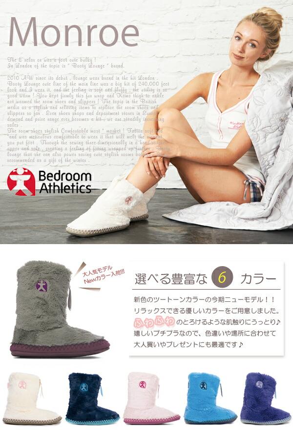 Bedroom Athletics Ltd
