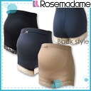 With beautiful maternity maternity support waist probably support! reduce the impact of the 2-way stretch outer