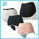 3 L-4 L postpartum ショーツピン dots replacing race-friendly feminine skin per round crotch napkins handy! shorts