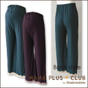 Adult color new Toro-or silk maternity easy pants shiny material that puts rich ♪ 6563 Maternity fs3gm