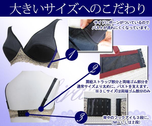 人気NO1!美妊婦スタイルを演出♪キラリ★キレイシリーズ